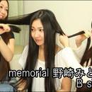 memorial 野崎みどり B side DL