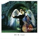 楽譜 Angel