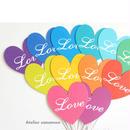 【12本セット】<ビビッド/レインボー12色>ハート型「Love」フォトプロップス(手のひらサイズ)