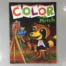 "Andrew Brandou ""Mitch Coloring Book"""