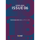 konel.mag Issue 6