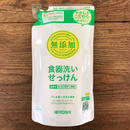 MIYOSHI|食器洗いせっけん 詰替 350mlスタンディング