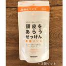 【まとめ買い】MIYOSHI|頭皮をあらうせっけんリンス 詰替 300ml×3個/101674
