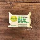 【まとめ買い】MIYOSHI|無添加 部分洗いせっけん 固形 180g ×3P