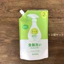 【まとめ買い】MIYOSHI|無添加 食器洗いせっけん スプレー 詰替 600ml×3個 /102305