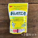 【まとめ買い】MIYOSHI 暮らしのクエン酸 330g×3個 /101209