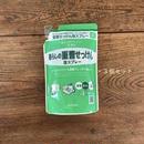 【まとめ買い】MIYOSHI|暮らしの重曹せっけん 泡スプレー 詰替 250ml×3個