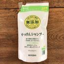 MIYOSHI|無添加せっけんシャンプー 詰替 300ml/100218