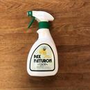PAX NATURON|トイレ洗い石けん 本体 400ml