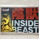 陰獣 INSIDE BEAST/パンフレット