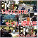 9/2(日)開催モデルフォトセッションinサトーカメラ宇都宮本店 午後の部