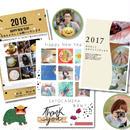 12/9(日) 平成最後だから最高の年賀状作り  ワークショップ
