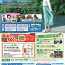 5/19(土)モデルフォトセッションin栃木県壬生わんぱく公園午後のみ☆早割☆
