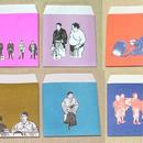 正方形ポチ袋6枚セット