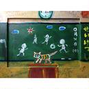 ST026学校の教室にいる猫の絵「放課後」左藤芳美