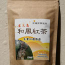 有機和風紅茶(屋久島)