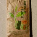 自然栽培 くき茶