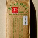自然栽培 三年熟成番茶
