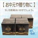 薩摩の奇蹟 5リットルBOX×4箱