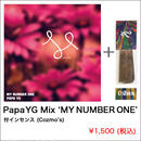 Papa YG 'MY NUMBER ONE' 付インセンス