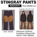 SCAPE STINGRAY PANTS  NAVY/BROWN / Lサイズ ウェアー スノーボード メンズ ジャケット