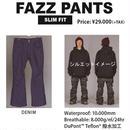 【新品】SCAPE FAZZ PANTS TIGER  DENIM / Lサイズ ウェアー スノーボード メンズ パンツ