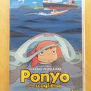 Ponyo sulla scogliera 崖の上のポニョ(DVD・イタリア語版)