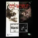 "ORIENT HERO SERIES ""GO-WORLD"" OVA デビルマン誕生編 ""デビルマン""      VOLKS"