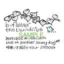 b-flower・the Laundries 1202ライブ・特典付前売り券 eチケット(スマホ専用)