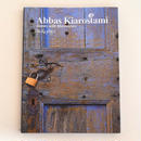 Abbas Kiarostami Doors and Memories