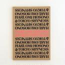 HARUOMI HOSONO & TOKYO SHYNESS