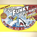 キンテリの裸天国 百パーセント KING TERRY'S ULTRA SUPER FUNKY BEACH PARTY CALENDAR 2019-2020