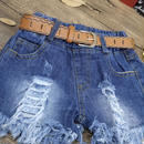 fringe denim SP (belt set)