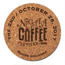 【枚数限定】NIIGATA COFFEE FESTIVAL オリジナルコースター