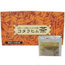 """""""幻のお茶"""" コタラヒム茶"""