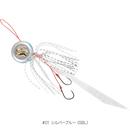 セブンスライド(完成品 アワビ) 60g