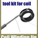 コイル ジグ 工具
