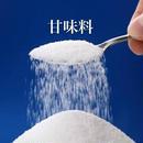 液体甘味料 20ml
