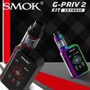 SMOK G-PRIV 2 230W with TFV12 Prince Kit Luxe Edition