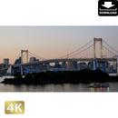 2028038 ■ 東京 レインボーブリッジ