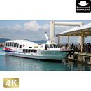 2039034 ■ 竹富島 高速船