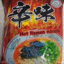 Halal Instant Ramen Karami (Hot soup Noodle)