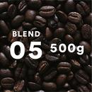 BLEND 05 / 中深煎り