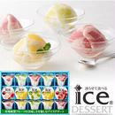 Danke凍らせて食べるアイスデザート15号