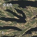 [SB14505]50/-ブロードタイガーカモフラージュ