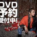 <ご予約承り中>舞台「不届者」DVD