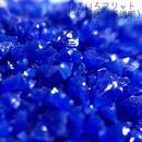 1−4 しきいろフリカレ 藍色(不透明)