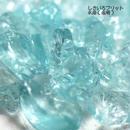 (廃盤)13-2 しきいろフリカレ 氷海色(半透明)
