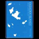 7島を一望!笠岡諸島クリアフォルダ