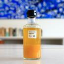 しまの柑橘(はるみ)と島玉ねぎのドレッシング180ml( 木箱入り)